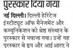 ht_hindi