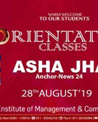 asha-jha-