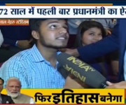 PM MODI Interview to India TV | Interaction with HIMCOM Students